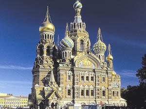 rusia2010 dia 3